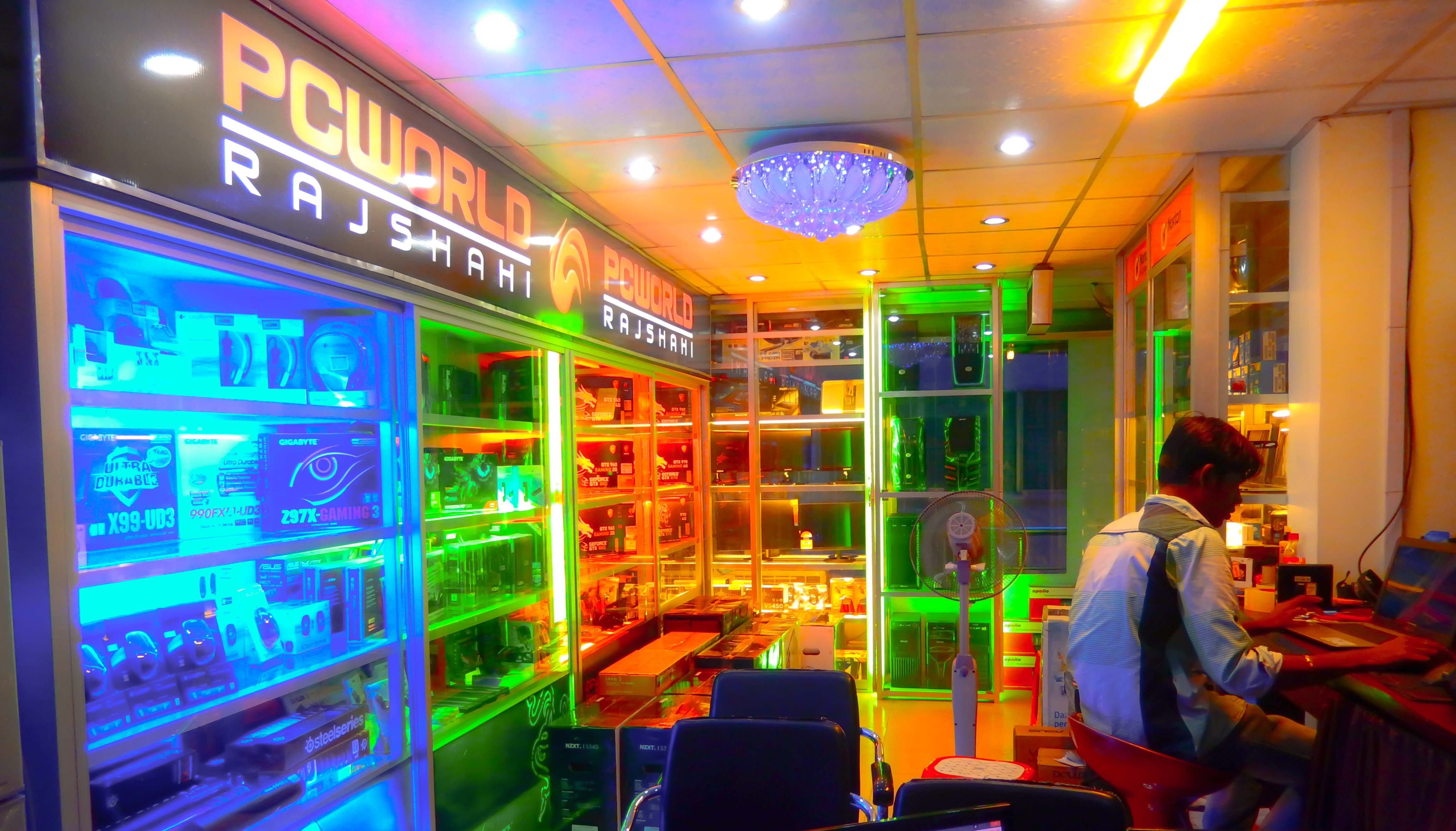 PC World Rajshahi Showroom